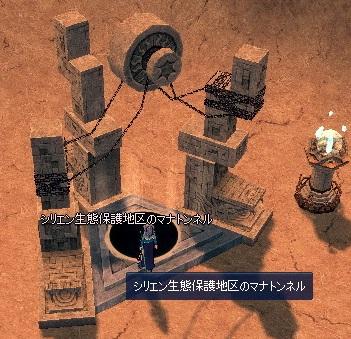 mabinogi_2013_10_12_005.jpg
