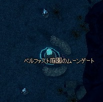 mabinogi_2013_10_12_010.jpg