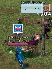 mabinogi_2013_10_15_017.jpg