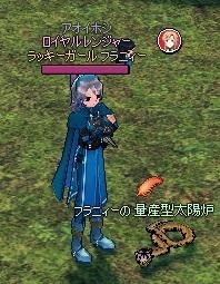 mabinogi_2013_10_15_018.jpg