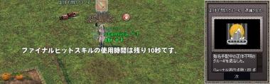 mabinogi_2013_10_15_020.jpg