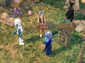 mabinogi_2013_10_19_001.jpg