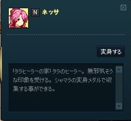 mabinogi_2013_10_20_001.jpg