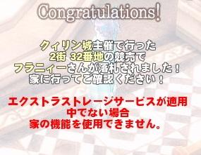 mabinogi_2013_10_21_001.jpg