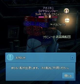 mabinogi_2013_10_24_005.jpg