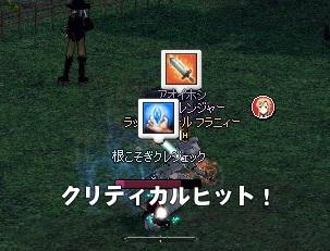 mabinogi_2013_10_31_006.jpg