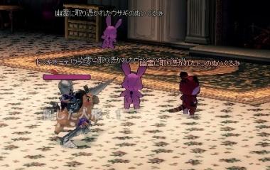 mabinogi_2013_11_13_013.jpg