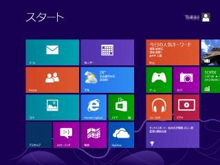 Win8_2013080602.jpg