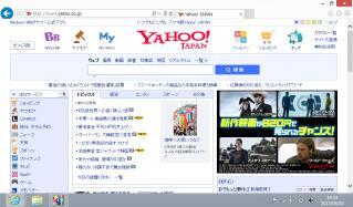 Win8_20130806y600.jpg