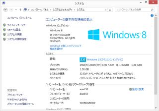 win8_2013080701.jpg