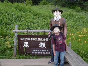 2003キャンプ・尾瀬 035