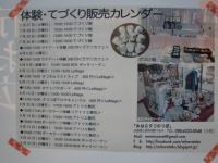 CIMG5243.jpg
