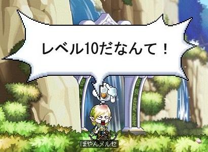 めいぽ・0423-4