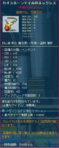 めいぽ・0423-3
