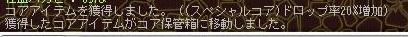 めいぽ0430-2