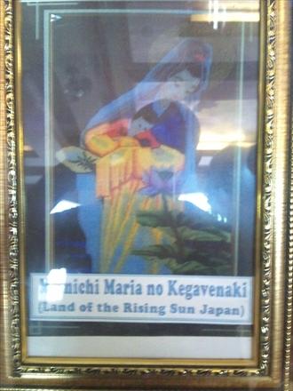 南国お気楽ひとり暮らし-シマラ教会 内部