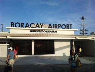 南国お気楽ひとり暮らし-カティクラン空港