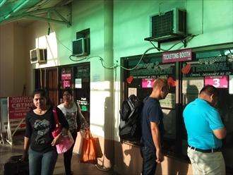 南国お気楽ひとり暮らし-カティクラン港 チケット売り場