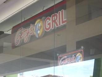 南国お気楽ひとり暮らし-セブ Gerry's Grill