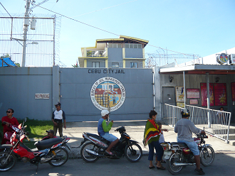 南国お気楽ひとり暮らし-Cebu City Jail