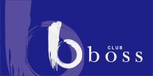 南国お気楽じゃなくなった、ひとり暮らし-Cebu Club BOSS