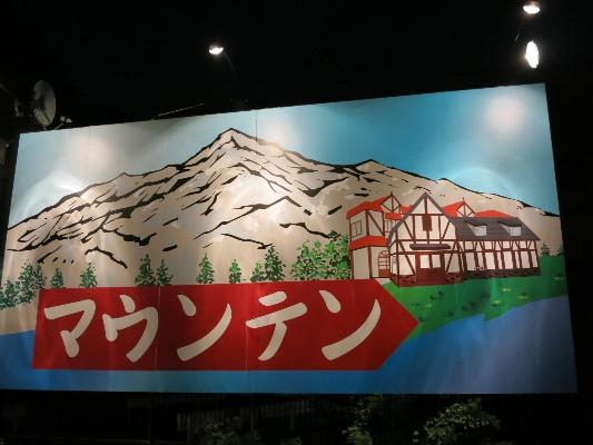 nagoyanoyama3