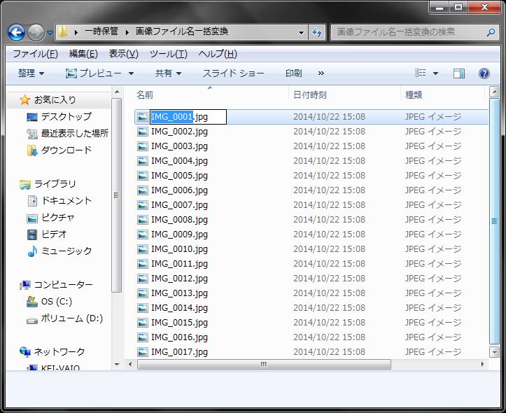 20141023_01.jpg