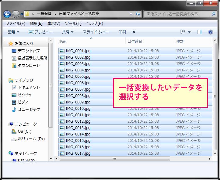 20141023_02.jpg