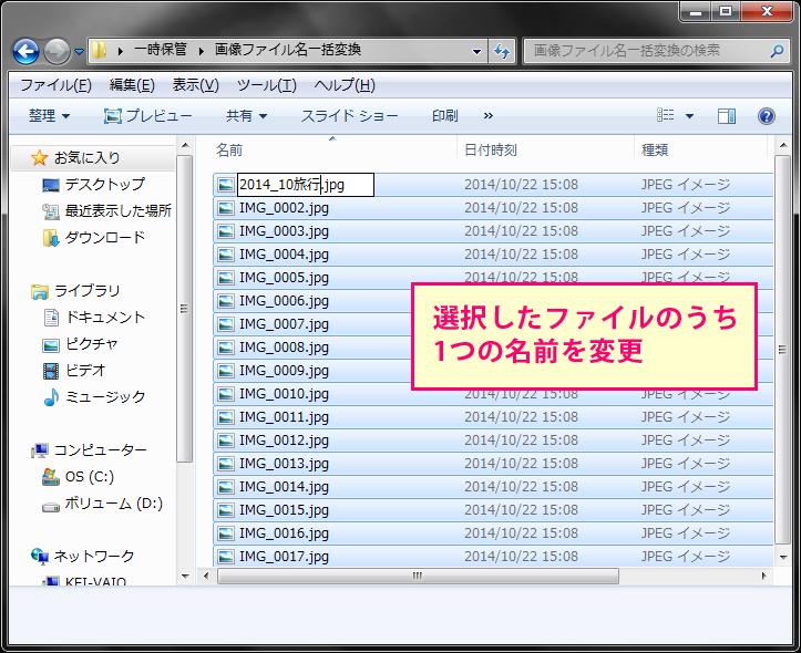 20141023_03.jpg