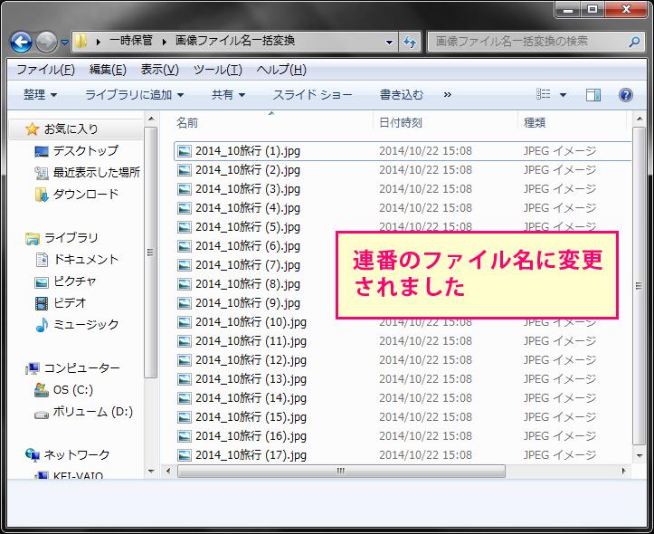 20141023_04.jpg
