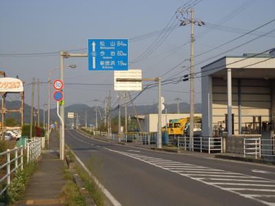 DSC01478m.jpg
