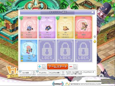 screenshot1631.jpg
