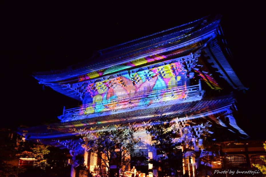 2014.09.20ぜんのきらめきラッピング15