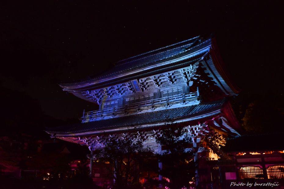 2014.09.20ぜんのきらめきラッピング14