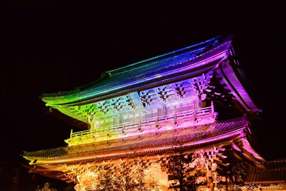 2014.09.20ぜんのきらめきラッピング8