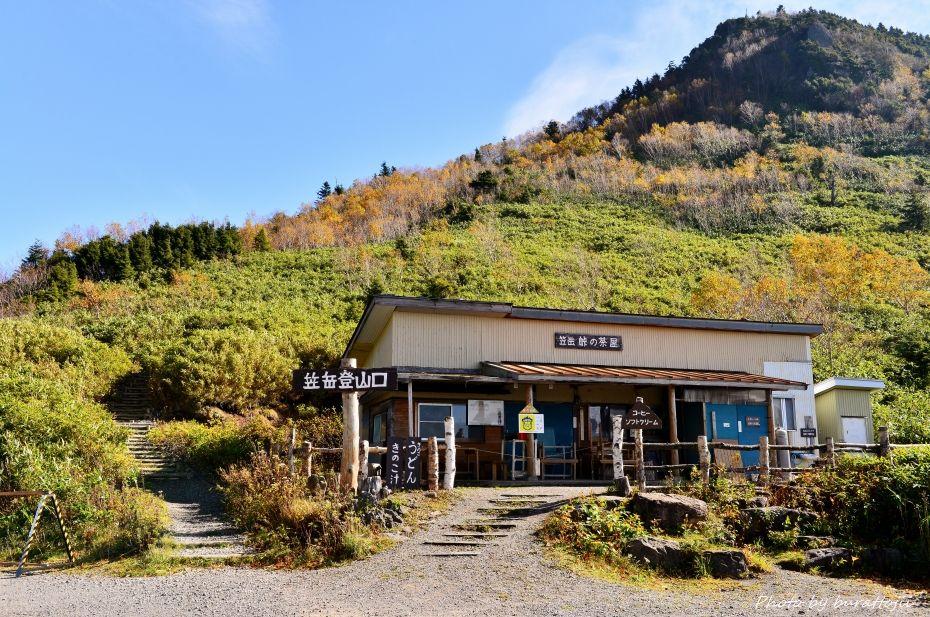 2014.10.9笠ヶ岳への風景5