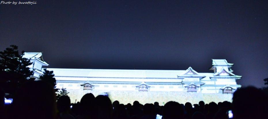 2014.10.11金沢城PM18