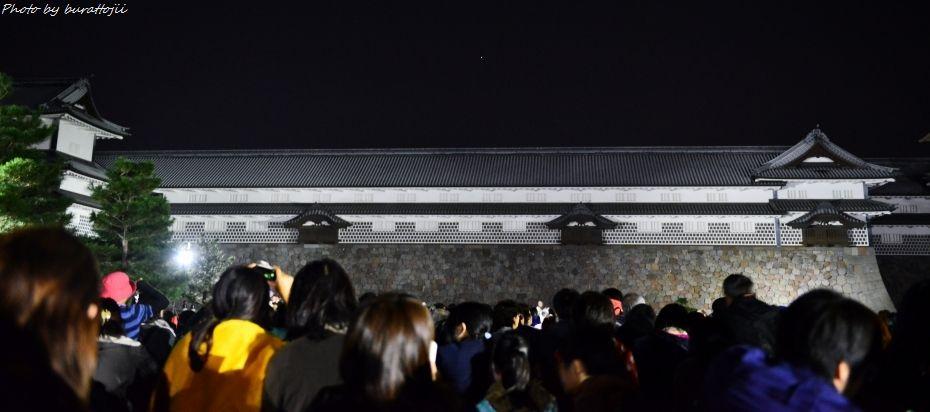 2014.10.11金沢城PM1