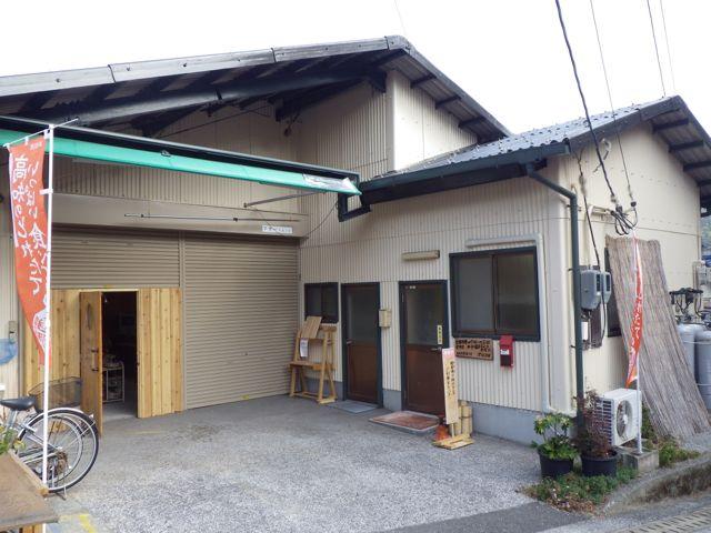 2014_01_18_misatoudon02