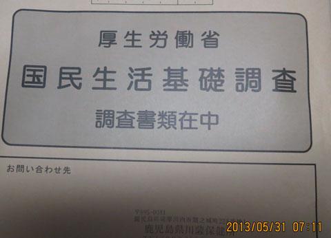 55ab20130531_00.jpg