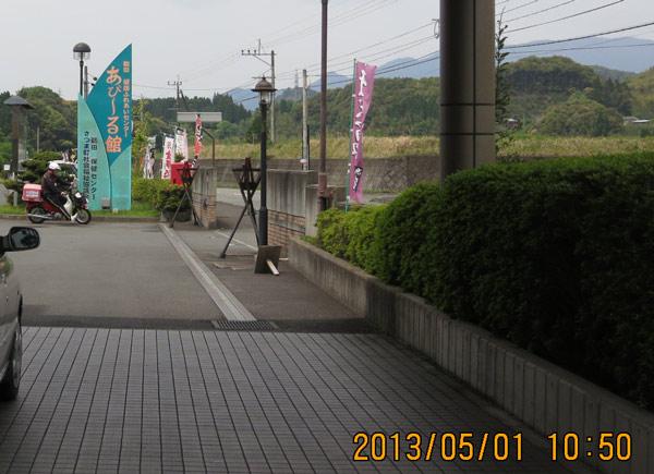 ap420130501_2.jpg