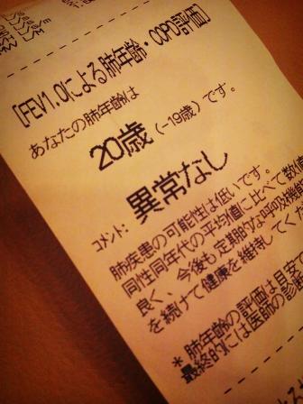 20140130_002.jpg