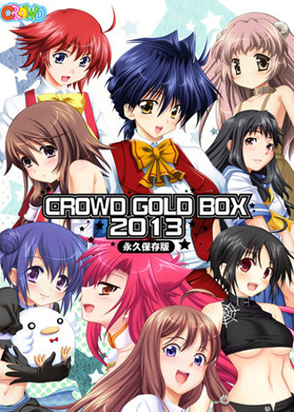 CROWD GOLD BOX 2013永久保存版