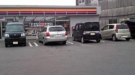 駐車場置き方