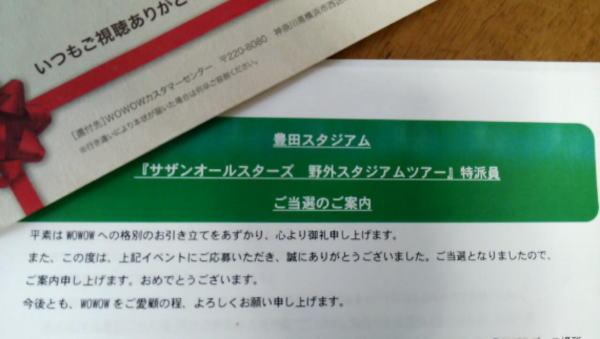 20130907_161632.jpg