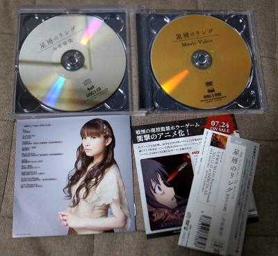 限定版CD