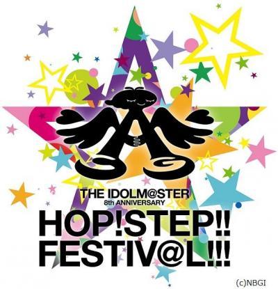 HOP!STEP!!FESTIV@L!!!