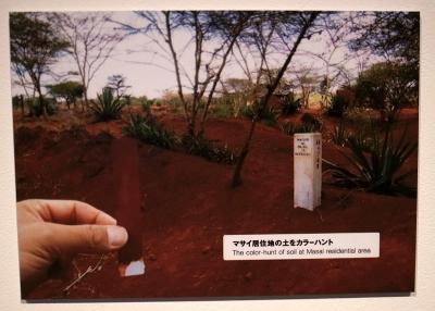 マサイ族の土