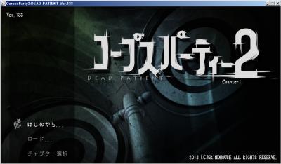 DEAD PATIENT01