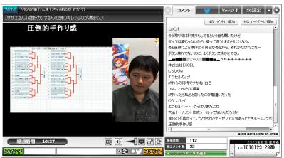 ヤシ村さんお疲れ様です